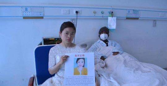تصویر ازدواج دختر جوان برای درمان بیماری