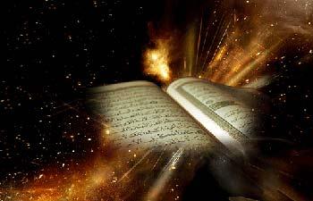 اس ام اس های تبریک ماه مبارک رمضان