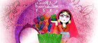 اس ام اس تبریک عید نوروز (3)
