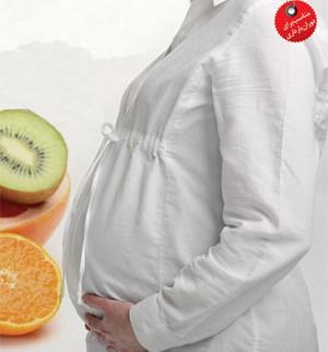 رژیم تغذیه مناسب خانم های باردار