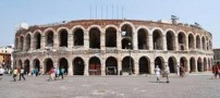 عکس های دیدنی از استادیوم باستانی ورونا آرنا