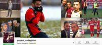ورزشکاران محبوب ایرانی در اینستاگرام + عکس