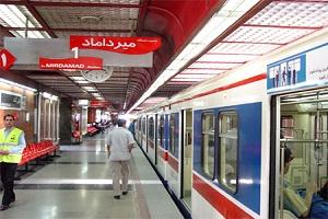 یک روز کاملا رایگان در مترو تهران
