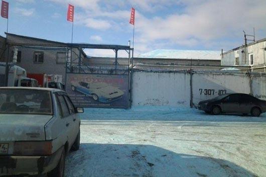 عکس های باورنکردنی بارش برف آبی رنگ