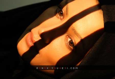 بیوگرافی روناک یونسی