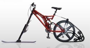 یک دوچرخه جالب برای اسکی