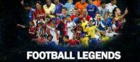 10 بازیکن فوتبال که در زمین حریف تشویق شدند