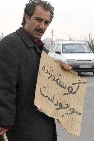 بیوگرافی محسن تنابنده