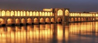 رییس جمهور مهمان مردم اصفهان