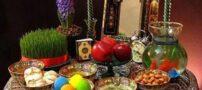 اس ام اس های تبریک نوروز – 6