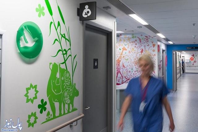 عکس هایی جالب از یک بیمارستان مخصوص کودکان