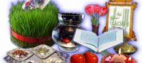 اس ام اس های جدید و زیبای تبریک عید نوروز – 4