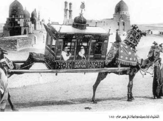 تاکسی جالب اشراف زاده های قدیم (عکس)