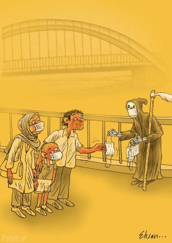 وضعیت فعلی اهواز (کاریکاتور)