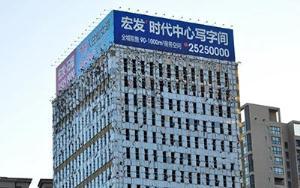 تصاویر دیدنی از ساختمانی که پوست اندازی کرد