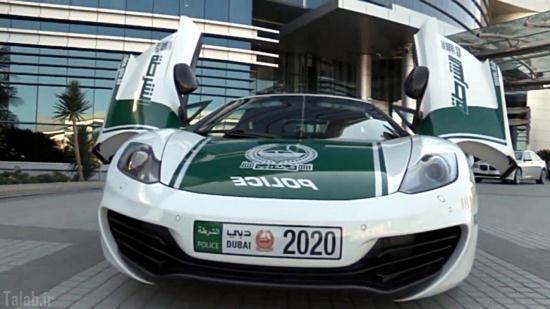 گرانقیمت ترین ماشین های دنیا در اختیار پلیس دبی