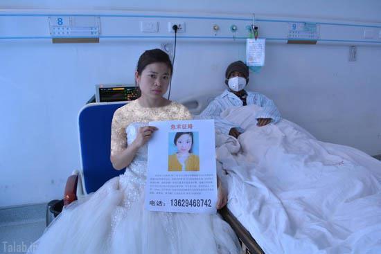 دختری که با ناجی برادرش ازدواج می کند + تصاویر