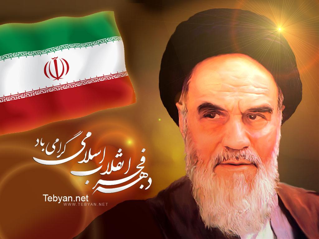 عکس های ویژه دهه فجر 22 بهمن