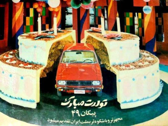 عکس جالب از تبلیغ پیکان در سال 49
