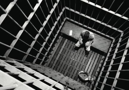 زندانی جالب در پکن چین ( عکس)