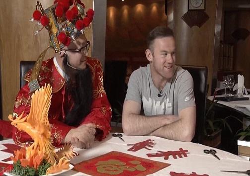 حضور رونی و همسرش در یک رستوران چینی (عکس)