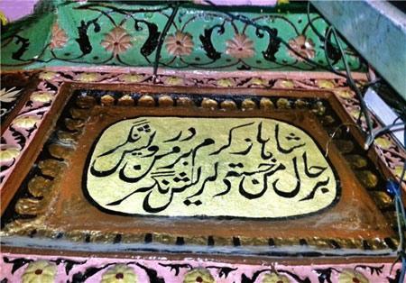 تصاویر دیدنی از زیارتگاه شاه قادری