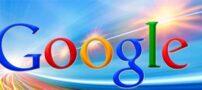 نكاتی مفید برای جستجو در اینترنت