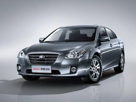 مشخصات خودروهای جدید برای سال نو (+عکس)