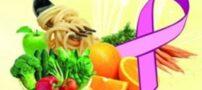 نقش مهم تغذیه در دوران شیمی درمانی