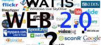 تکنولوژی وب2 (web2) چیست؟