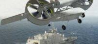 جدید ترین هواپیمای بدون سرنشین ارتش آمریکا