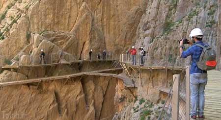 خطرناک ترین مسیر عبور دنیا