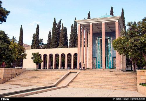 معرفی جاذبههای گردشگری شیراز + تصاویر