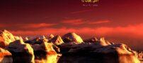 چهل حدیث از امام موسی کاظم (علیه السلام)