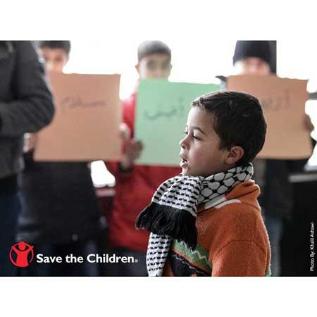 حمایت رونالدو از کودکان سوریه (عکس)