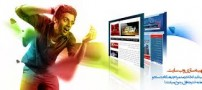 مجموعه نكات كلیدی برای طراحان وب سایت