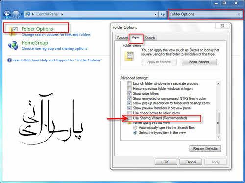 آموزش شبکه کردن ویندوز ۷ با ویستا و ایکس پی XP