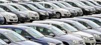 خداحافظی با واردات خودروهای گران قیمت