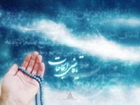 چهل حدیث نماز از پیامبر
