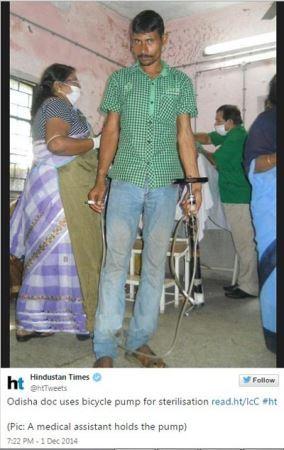 عقیم کردن وحشتناک زنان با تلمه دوچرخه !+ عکس