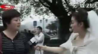 کار عجیب یک خبرنگار روز عروسی اش