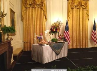 تصاویر زیبای سفره هفت سین 1394 در کاخ سفید