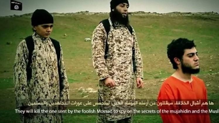 اعدام یک مسلمان اسرائیلی توسط کودک داعشی +عکس