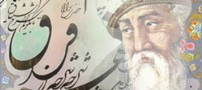 زندگینامه مولانا جلالالدین محمد بلخی