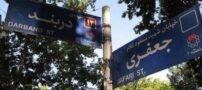 عکس هایی زیبا و دیدنی از دربند تهران
