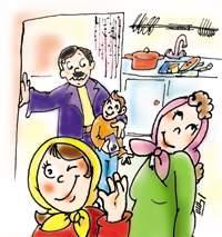 رابطه محبت والدين و خلاقيت در فرزندان
