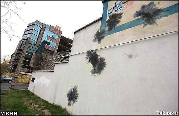 تصاویری دلخراش از چهار شنبه سوری