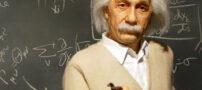 سخنان جالب و آموزنده آلبرت انیشتین