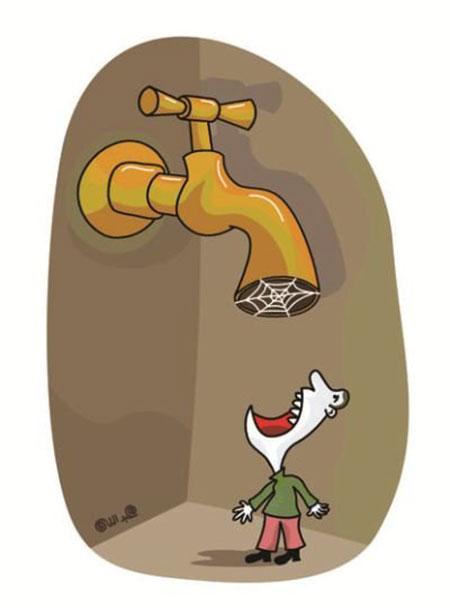 کاریکاتورهای جالب صرفه جویی در مصرف آب