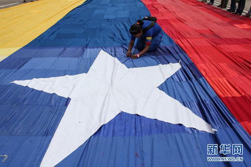 پرچم ونزوئلا به طول 1200 متر + عکس